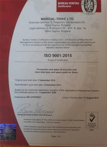 ISO 9001:2015 English