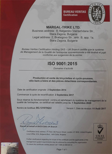 ISO 9001:2015 French